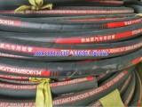 高温蒸汽胶管 耐高温蒸汽胶管184度 高温蒸汽胶管STEAM