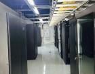 北京昌平IDC机房 服务器托管免费赠送十兆带宽