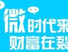 微信营销培训课程 微信营销解密专题-沈阳维力山大微电商学院