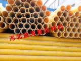 贵港厂家加工定制批发 玻璃钢圆管 拉挤型材玻璃钢圆管