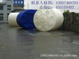 安徽马鞍山10立方塑料储罐/10立方减水剂储罐
