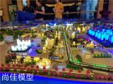 南宁模型公司-南宁尚佳模型专业制作南宁建筑模型