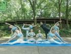 零基础学瑜伽 单色瑜伽5个美容瑜伽体式 想美坚持练