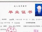 2017年华中科技大学火热报名中!