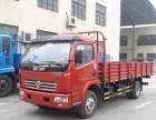 4.2米货车出租,长途货运拉货