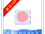 led灯5050灯芯封装红绿蓝RGB七彩led光源led贴片灯珠
