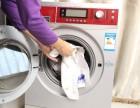 欢迎进入 !温州松下滚筒洗衣机(各中心(售后服务总部电话
