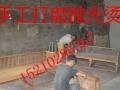 北京实木家具厂批发定制老榆木新中式家具高级柚木家具促销