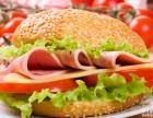特色汉堡店加盟 快餐店加盟 快餐连锁加盟