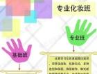 滨州平面设计培训学校