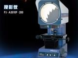 供应维修三丰PJ-A3000投影仪 东莞投影仪回收