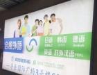 学日语、韩语、德语就来新北合风外语教育机构吧!