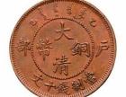 大清铜币当制钱二十文有值价吗