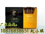 玛咖茶代加工|玛卡袋泡茶OEM|来料玛咖茶粉加工厂