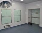 哈尔滨天使净化专业承接手术室净化/实验室净化