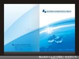 顺德技术画册设计,三水科技画册设计,南海工业技术画册设计