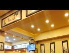 二七广场盈利饭店寻求合作