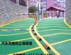 蚌埠停车场防滑坡道、汽车无震动止滑坡道施工哪家好