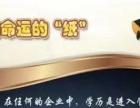 河南省成考高校招生工作安排