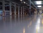 扬州环氧地坪涂装工程有限公司,固化地坪,厂房地坪漆