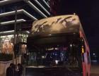 特价租敞篷巴士自驾游,特价跑车租赁敞篷巴士拍摄广告