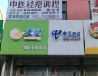 出租抚宁40平米商业街卖场2833元/月