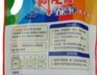 雕牌10项全能全净渍洗衣液1000g更实惠!!!!
