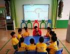 优尔教育 让孩子在快乐的游戏中爱上动脑,养成自信