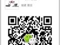 耐克阿迪达斯运动鞋【诚招全国微信代理】免费加盟