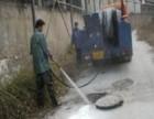 昆明环卫车抽粪 高压清洗管道 清理阴沟粪池 抽泥浆