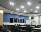 【罗湖福田南山】(会议室)培训室) 出租一条龙服务
