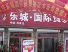 徐水 石家庄长安区西兆通 商业街卖场 11-200平米