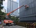 增城新塘升降机出租公司,外墙维修直臂式高空车出租