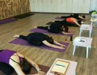 大连权威认证瑜伽教练培训中心