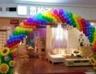 创意气球,宝宝生日宴,店庆活动
