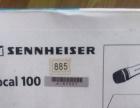德国进口SENNHEISER/森海塞尔无线麦克
