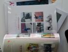 潮印天下时尚印制DIY手工照片书
