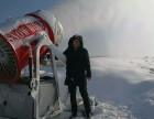 滑雪场即将进入一年中人工造雪机造雪的好时机高温造雪机多少钱