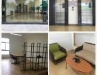 浙东休闲家居创业园 写字楼 40平米 设有全新办公用品