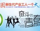 东莞市圆梦计划出资助力产业工人提升学历