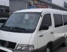 连滩租车7、11、15座商务车