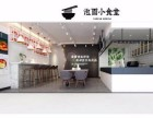 宁波加盟泡面小食堂品牌-效益可观 利润稳定