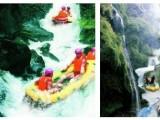 清远北江小三峡游船 古龙峡漂流一天游