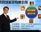 厦门棋牌游戏开发运营,厦门欧页网络科技