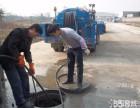 安阳市下水道疏通、马桶疏通、维修安装管道、更换阀门