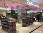 孕婴店加盟品牌 孕婴店加盟店 海外秀进口母婴连锁加盟