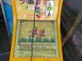 儿童弹珠机,弹珠游戏机。