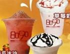 抚顺8090奶茶加盟项目 如何加盟8090奶茶 全国连锁