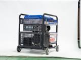300a柴油发电电焊机参数