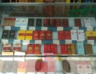 扬州市智利百货商店